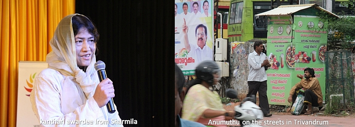 Image of Irom Sharmila on left and Anumuthu, a participant, to know the status of lifeless people begging on street