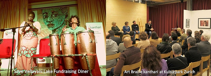 Musical program on left conducted on Save Vellayani lake fundraising dinner campaign and Art Braille kanthari happened at Zurich